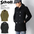 (ショット) Schott 753UST PEA COAT TALL ピーコート Pコート ウールコート アウター メンズ レディース