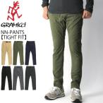 (グラミチ) GRAMICCI ニューナロー(NN-PANTS)パンツ【タイトフィット】 ロングパンツ ストレッチパンツ メンズ レディース