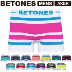 (ビトーンズ) BETONES AKER(アケル)メンズ ボクサーパンツ