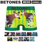 (ビトーンズ) BETONES ANIMAL4(アニマル4)メンズ ボクサーパンツ