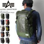 (アルファ) ALPHA アルファ インダストリーズ CP シリーズ リュックサック デイパック バックパック