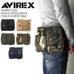 ショッピングウエストバッグ (アビレックス) AVIREX アヴィレックス イーグル ショルダー&チョーク・ウエストバッグ