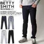(ベティスミス) Betty Smith デニム スキニー フィット ストレッチパンツ