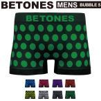 (ビトーンズ) BETONES BUBBLE5 (バブル5) メンズ ボクサーパンツ アンダーウエア パンツ