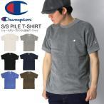 (チャンピオン) Champion パイル Tシャツ パイル素材 メンズ レディース