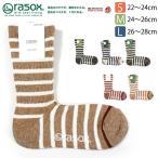 高袜 - (ラソックス) rasox コットン ボーダー クルー L字型 靴下 ソックス メンズ レディース 日本製