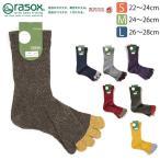 (ラソックス) rasox FFシルク・クルー L字型 靴下 ソックス 五本指ソックス メンズ レディース 日本製
