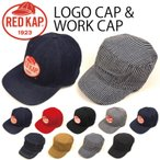 (レッドキャップ) RED KAP ロゴ キャップ&ワーク キャップ