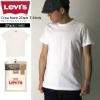 (リーバイス) Levi's クルーネック 2パック Tシャツ カットソー メンズ レディース