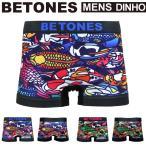 (ビトーンズ) BETONES DINHO (ジーニョ) メンズ ボクサーパンツ アンダーウエア パンツ