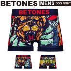 (ビトーンズ) BETONES DOG FIGHT (ドッグファイト) メンズ ボクサーパンツ アンダーウエア パンツ