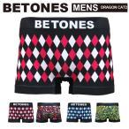 (ビトーンズ) BETONES DRAGON CAT2 (ドラゴンキャット2) メンズ ボクサーパンツ アンダーウエア パンツ