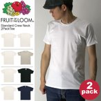 (フルーツ オブ ザ ルーム) FRUIT OF THE LOOM スタンダード クルーネック 2パック Tシャツ 2枚組 メンズ レディース