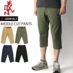 (グラミチ) GRAMICCI ミドルカット パンツ クロップドパンツ ストレッチ パンツ 7分丈 メンズ レディース