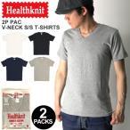 (ヘルスニット) Healthknit 2パック Vネック Tシャツ カットソー パックT ショートスリーブ(2枚組)