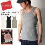(へインズ) Hanes 2パック タンクトップ カットソー テレコ素材 Aシャツ