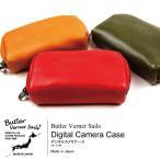 Butler Verner Sails (バトラーバーナーセイルズ) デジカメケース ポーチ 小物入れ カードケース レザー 革 メンズ レディース