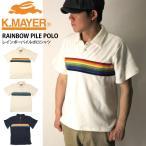 ショッピングクリフメイヤー (クリフメイヤー) KRIFF MAYER レインボー パイル ポロシャツ