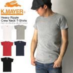 ショッピングクリフメイヤー (クリフメイヤー) KRIFF MAYER ヘビー リップル クルーネック Tシャツ カットソー タイトシルエット メンズ レディース