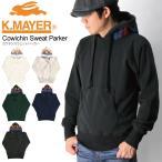 50%OFF!! (クリフメイヤー) KRIFF MAYER カウチン スウェット 裏起毛 パーカー プルオーバーパーカー カウチン編み 刺繍 メンズ レディース 父の日 プレゼント