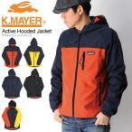 (クリフメイヤー) KRIFF MAYER アクティブ フード ジャケット マウンテンパーカー マンパ メンズ レディース