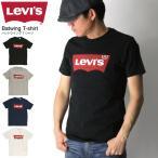 (リーバイス) Levi's バットウイング Tシャツ カット