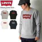 (リーバイス) Levi's バットウイング スウェット シャ