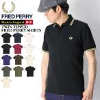 (フレッドペリー) FRED PERRY M12 (M12N)ツイン ティップド フレッドペリー シャツ ポロシャツ 定番 イギリス製 鹿の子 メンズ レディース