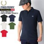 (フレッドペリー) FRED PERRY M3N オリジナル ワンカラー 定番 フレッドペリー シャツ ポロシャツ イギリス製 鹿の子 メンズ レディース