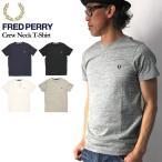 (フレッドペリー) FRED PERRY クルーネック Tシャツ