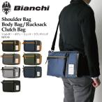 ショッピングビアンキ (ビアンキ) Bianchi ショルダーバッグ ボディバッグ リュックサック クラッチバッグ 4Way メンズ レディース