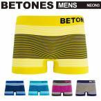 (ビトーンズ) BETONES NEON3(ネオン3)メンズ ボクサーパンツ