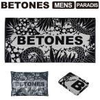 (ビトーンズ) BETONES PARADIS (パラディス) バスタオル コットン 洗濯ネット付き [父の日 プレゼント]