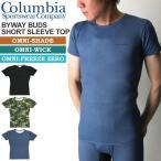 (コロンビア) Columbia バイウエイバズ ショートスリーブ トップ インナー Tシャツ アンダーウエア スポーツインナー