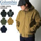 (コロンビア) Columbia ロマビスタ フルジップ フーディ マウンテンパーカー フルジップ ジャケット メンズ
