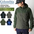 (コロンビア) Columbia ヴィザヴォナ パス ジャケット マウンテンパーカー フルジップ ジャケット メンズ レディース