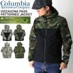 (コロンビア) Columbia ヴィザヴォナ パスパターン ジャケット マウンテンパーカー フルジップ ジャケット 迷彩柄