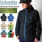 (コロンビア) Columbia ボーズマン ロック ジャケット マウンテンパーカ マンパ フィールドジャケット