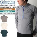 (コロンビア) Columbia ポコモーク フォールズ ロングスリーブ ハーフジップ インナー アンダーウエア スポーツインナー