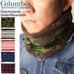 50%OFF!! (コロンビア) Columbia ゲシュモズル ゲイター ネックウォ―マー
