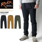 30%OFF!! (ロックス) ROKX フィールドパンツ