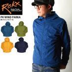 (ロックス) ROKX PK ウインド パーカ