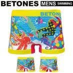 (ビトーンズ) BETONES SWIMMING(スイミング)メンズ ボクサーパンツ