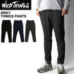 (ワイルド シングス) WILD THINGS 4Way シングス パンツ ストレッチ パンツ スリムパンツ メンズ レディース