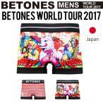 ショッピングJapan (ビトーンズ) BETONES WORLD TOUR JAPAN (ワールドツアー 2017 ジャパン) メンズ ボクサーパンツ アンダーウエア パンツ