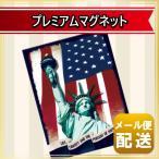 アメリカ 雑貨 マグネット 海外 お土産 自由の女神 ニューヨーク