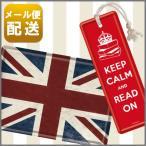 アンティーク 雑貨 イギリス ブリキ ポストカード & ブックマーク セット