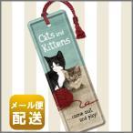 ネコ 雑貨 ブックマーク しおり かわいい 猫 グッズ