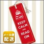 イギリス 雑貨 英国 ブックマーク しおり Keep Calm & Carry On