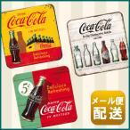 コカコーラ 雑貨 コースター 3枚セット アメリカン グッズ
